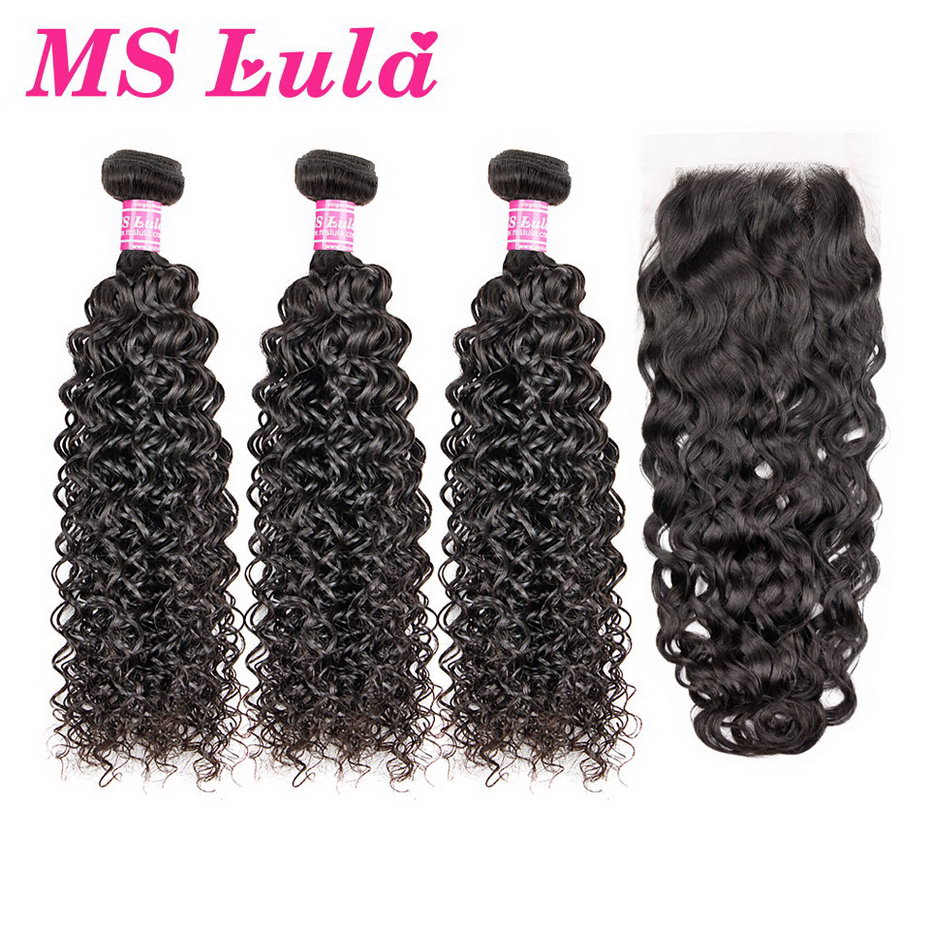 MS Lula Brazilian Water Wave 3 Bundles With 4X4 Closure Human Hair Bundles Free Part Swiss Lace Remy Hair Free Shipping