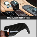 Carbon Fiber Gear Knob Cover Trim for Lexus NX NX200t 300h ES ES200 RX RX200t 450h IS RC
