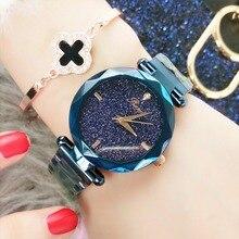 Top moda noche Flash cielo estrellado Dial Acero inoxidable impermeable creativo  relojes mujer diamante elegante de e3240d93bff4