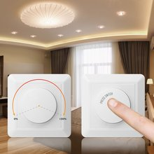 CE approved 200-240V 300W Trailing edge LED dimmer switch phase cut/off bottom brightness adjustable with knob
