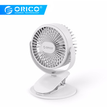 ORICO UF2 USB Fan Mini Electrical with Key Switch Angle adjustable - White