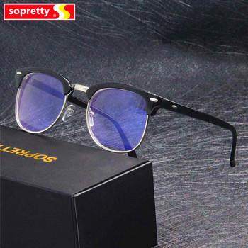 -1 0-1 5-2 0-2 5-3 0-3 5 ~-5 0 krótkowzroczność pamięci okulary optyczne pół ramki zakończone okulary mężczyźni kobiety krótkowzroczne okulary tanie i dobre opinie FRAMES Okulary akcesoria Stop Unisex Stałe SO168 SOPRETTY Suitable for 62-64mm