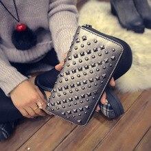 Woman Rivet Leather Long Wallet (2 colors)