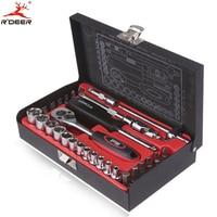 33 Pcs 1 4 Socket Wrenches Set Chrome Vanadium Steel Hand Tools Ratchet Wrench Car Repair