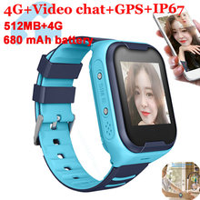 Kids Smart Watch 4G Wifi GPS Tracker Child Watch SOS Clock Camera Phone Watch for Kids Antil-lost Clock Video Chat Smartwatch(China)