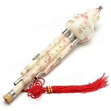 Zebra Chinese Minority Bakelite Gourd Cucurbit Flute C Tone Musical Instrument