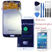Оригинал 100% Тест ЖК-ДИСПЛЕЙ С Сенсорным Экраном Дигитайзер Ассамблеи Для Samsung Galaxy Grand 2 SM-G7102 Duos Белый С бесплатные инструменты,
