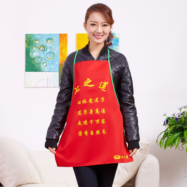 Hot Women S Kitchen A Korean Style Adver Customizable Printable Logo As For Woman