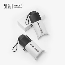 Pocket Mini Umbrella Anti UV Paraguas Sun Umbrella Rain Windproof Light Folding Portable Umbrellas for Women Men Children RG001(China)