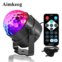 Mini Disco DJ Stage Light Sound Activated Laser Lighting Effect LED Ball Lamp for Dance Floor