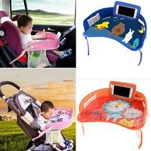 Многофункциональные водоотталкивающие сиденья для автомобиля, настольные коляски для еды, Детские коляски с мультяшным рисунком, поднос для стула, подарок