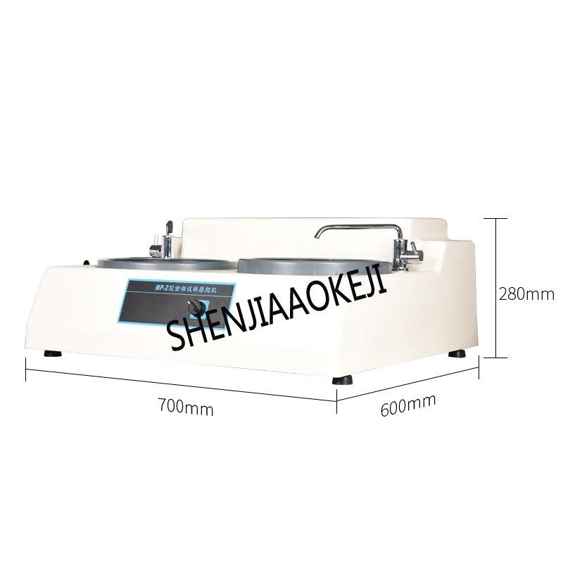 MP-2 métallographique échantillon meulage et polissage machine 220 V bureau double disque machine de polissage pré-moulin 370 W