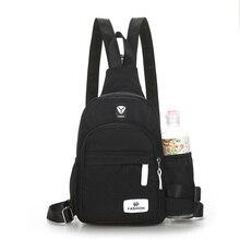 Fashion dual-use travel mini shoulder bag Oxford cloth chest female Korean version leisure slung small backpack