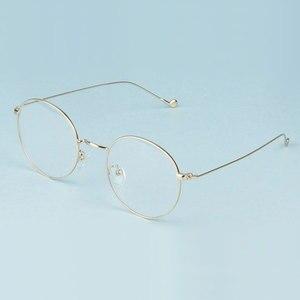 Image 5 - Gmei אופטי אופנתי Urltra אור סגסוגת Eyewear עבור נשים & גברים קוצר ראיה קריאת משקפיים עגולים משקפיים A1507
