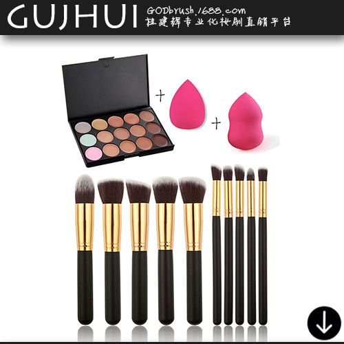 10 Black Gold Makeup Brush 15 Color Concealer Water Hyacinth Puff Beauty Tools