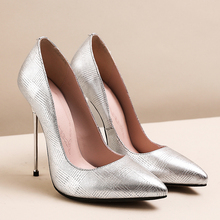 Ultra-fine super high heel leather shoes