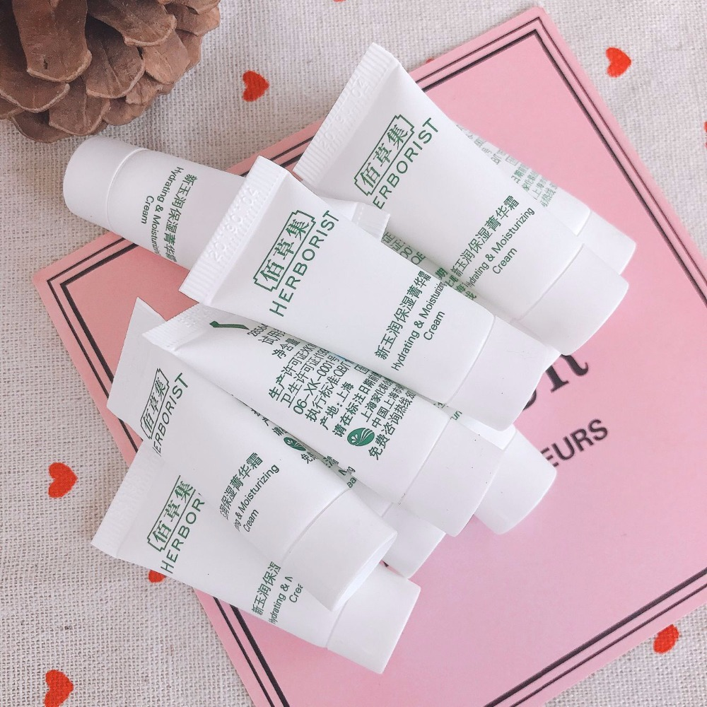 Herborist New Anti Wrinkle Day Cream, Firming And Moisturizing Cream, Skin Care