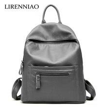 Lirenniao 2017 Лидер продаж школьные сумки для подростков Модные рюкзаки для подростков женщины рюкзак натуральная кожа рюкзак дорожная
