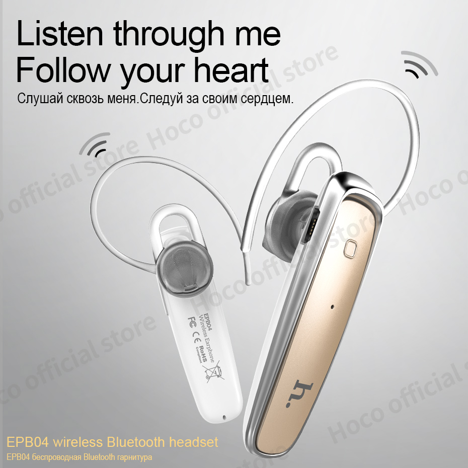 ORIGINAL HOCO EPB04 Wireless Earphone bluetooth Headphones for iPhone 7 7Plus Samsung Note 7 LG HTC Headset with Mic data best price car charger bluetooth headphones 4 0 headset earphone multipoint power for lg for samsung for iphone mar13