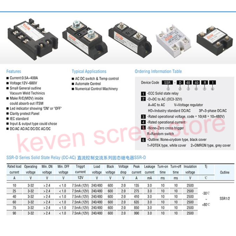 H3300ZF 3 three phase DC to AC 300A 4 32VDC industrial grade solid state  relay set/SSR set Not incluidng tax-in Relays from Home Improvement on