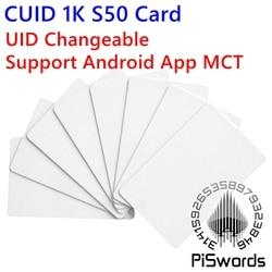 Сменная nfc карта CUID UID с блоком, многофункциональная записываемая для s50, 13,56 МГц, nfc, китайская Волшебная карта, Поддержка Android App, MCT