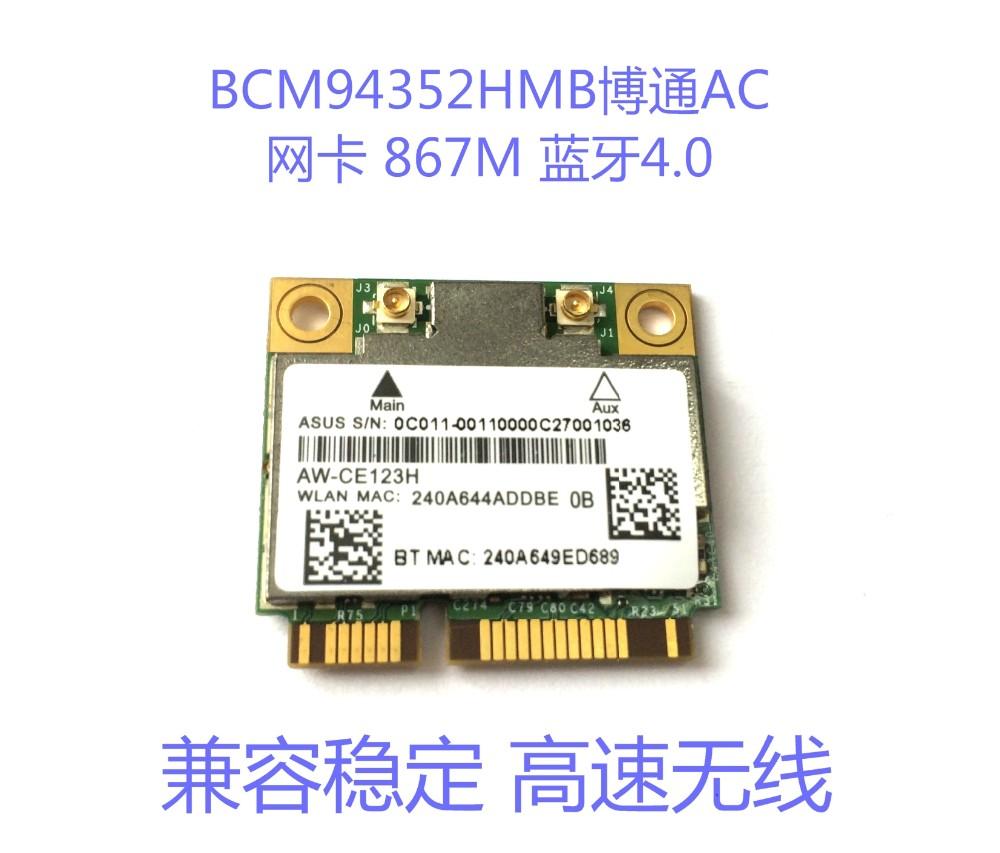 BCM94352. 3jpg
