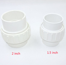 цена на 1.5/2 Interchangeable massage tub pump joint,White plastic pipe through joint bathtub pump accessories
