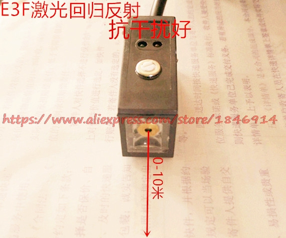 Square laser photoelectric switch return mirror sensor NPN PNP E3F normally open distance 10m for 1