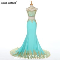 SINGLE ELEMENT Two Piece Prom Dresses Long Gold Applique Mermaid Dress