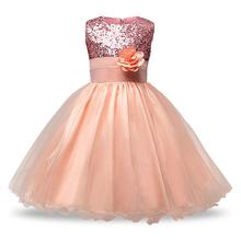Flower Princess Wedding Dress Girl Sequin Tulle Dresses Children Clothing Ball Gown Girls Clothes Kids Party Dresses Summer цена в Москве и Питере