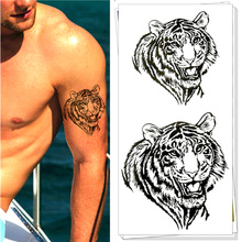 Siberian Tiger Army Man Style Temporary Body Art Flash Tattoo Stickers, 17*10cm Waterproof Tatoo Henna Summer Adult Sex Products