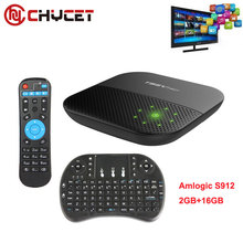 Chycet T95V PRO 2 ГБ/16 ГБ S912 Amlogic Android TV box окта-ядерный 2.4 Г/5 Г WI-FI Bluetooth 4.0 4 К H.265 VP9-10 Set Top Box