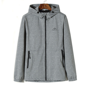 Plus sizexl - 8 xl (150 cm) bust of Autumn new men big yards coat male youth fashion leisure printed hooded jacket male thanks