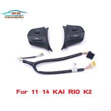 CHUANGMU для KIA RIO 2013-2012 multifunctional кнопка управления рулевым колесом, аудио, канал и кнопка управления Бесплатная доставка