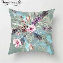 Fuwatacchi Flower Plant Cushion Cover  Home Bed Decoratives Pillows Case Olive Classical Bird Wedding Decor Throw