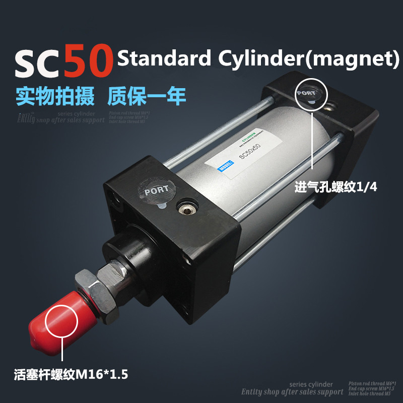 SC50*1000-S Free shipping Standard air cylinders valve 50mm bore 1000mm stroke single rod double acting pneumatic cylinder cxsm10 50 double rod guided pneumatic air cylinder free shipping