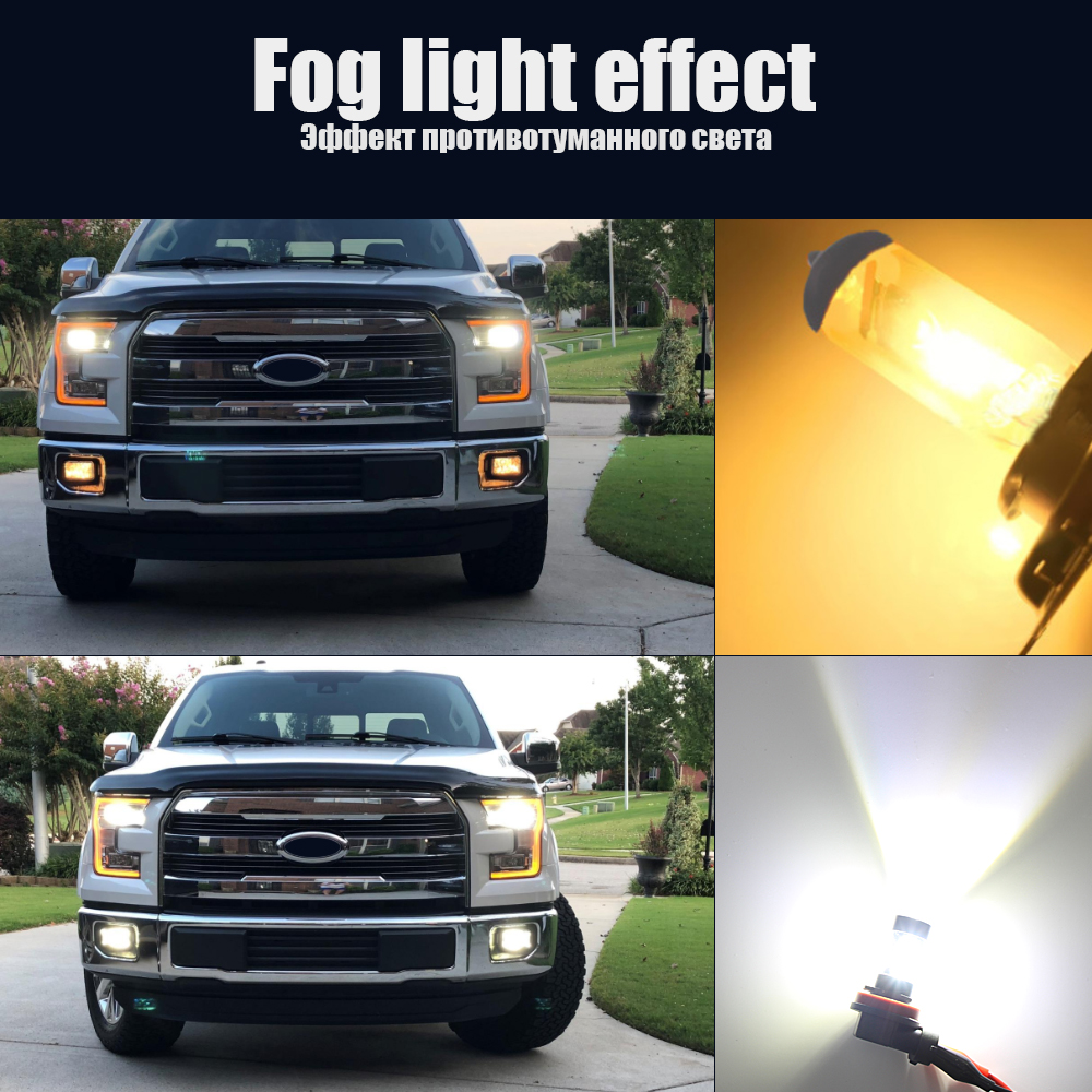 Fog-light-effect