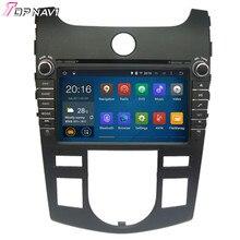 Quad Core Android 5.1 Car GPS For KIA CERATO Auto Air-Conditioner/FORTE Auto Air-Conditioner version/SHUMA/KOUP