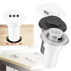Image 1 - Chaise de Table de Massage intégrée pour canapé lit, noir argent blanc, Push Up USB, chargeur pour téléphone