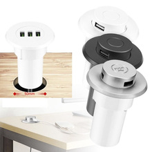 שחור כסף לבן Push פופ עד USB עבור טעינת טלפון להסתיר סומק מובנה משרד שולחן עיסוי כיסא ספת מיטת