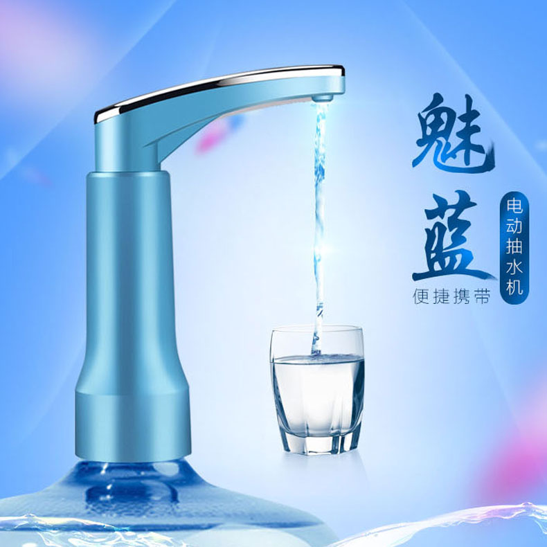 Bottled electric water pump mineral water bucket automatic sucking device for pure water dispenser
