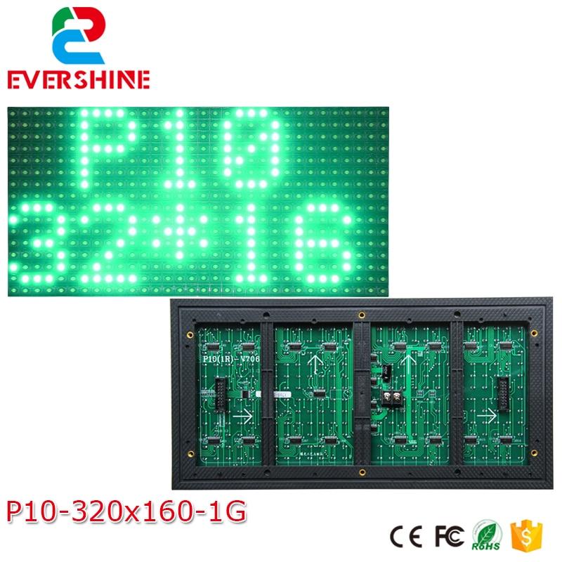 10мм піксель адкрыты адзіночны чырвоны колер 320x160 32x16 p10 вадзіць знак модуля p10 аднаго колеру зялёнай панэлі