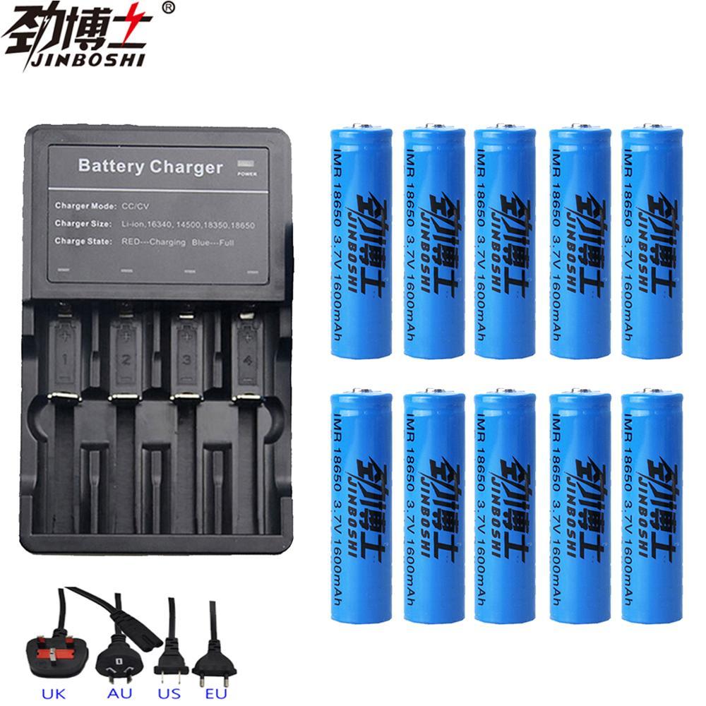 10 pièces nouvelle batterie 18650 3.7 V 1600 MAH Li ion batterie rechargeable 18650 batterie + 1 pièces 18650 16340 chargeur de batterie