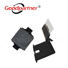 Cassette Paper Pickup Roller SEPARATION PAD for Samsung ML 1510 1520 1710 1740 1750 SCX 4100 4200 4216 4216F SF 560 565P 565PR(China)