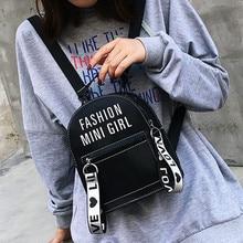 Купить с кэшбэком Mini Small Backpack Women Fashion Simple Shoulder Bag Travel Bags Female Young Girls student bag