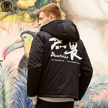Men's 2017 Winter New Black Chinese Style Back Printed Parka Fashion Hooded Long Sleeve Vintage Frog Padded Jacket 75MY892LN