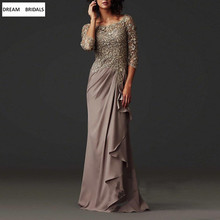 High Quality A-Line Lace Mother Of The Bride Dresse