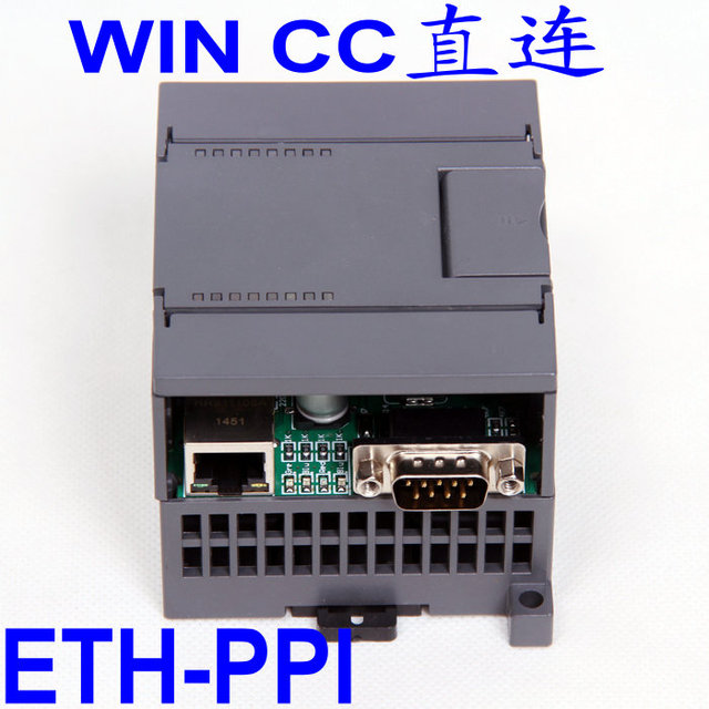 Isolated ETH-PPI S7-200 Ethernet module communication adapter rail CP243i CP243-1