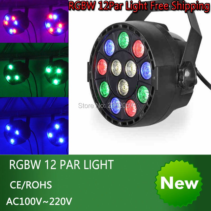 新しい12 * 1W LED DMX512パーライトディスコdjステージ効果パーライトRGBWホームパーティーライトクリスマスホリデーライトプロジェクター