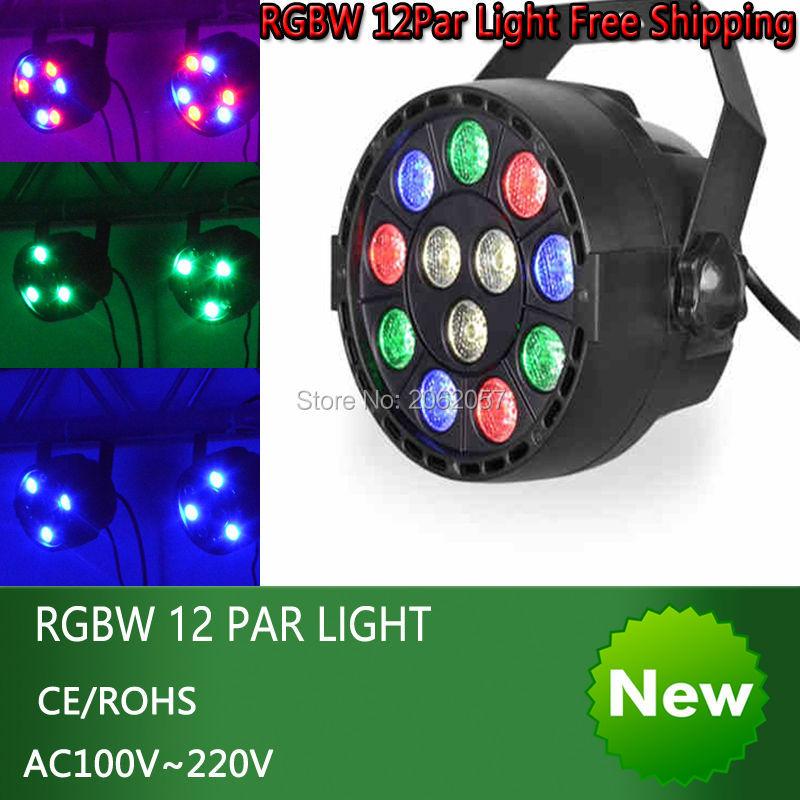 Uusi 12 * 1W LED DMX512 Par light disco dj -tehoste par par RGBW - Kaupallinen valaistus